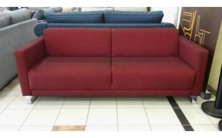 Sofa Branco - Wyprzedaż -76% 1000 pln
