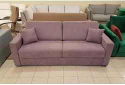 Sofa Jazz - Wyprzedaż -20%, cena 4037zł